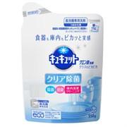 """Порошок для посудомоечных машин KAO """"Kyukyutto"""" с дезинфицирующим эффектом с ароматом грейфрута (сменная упаковка) 550 г"""