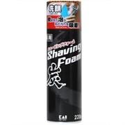 Пена для бритья и умывания с углем KAI YCSF-220 g