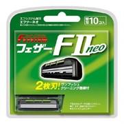 Запасные кассеты с двойным лезвием для станка Feather F-System FII Neo 10 шт