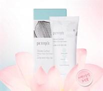 Осветляющий крем для лица и тела с экстрактом снежного лотоса Petitfee Snow Lotus White Tone Up Cream