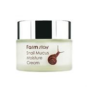 Увлажняющий крем с муцином улитки FARMSTAY Snail Mucus Moisture Cream 50g