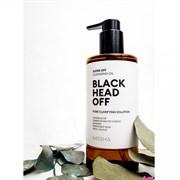 Гидрофильное масло против черных точек MISSHA Super Off Cleansing Oil Blackhead Off 305ml