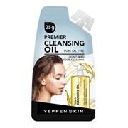 Натуральное масло для удаления макияжа с маслами оливы, макадамии, чайного дерева и экстрактом жожоба 25 гр