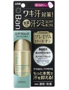 Дезодорант-антиперспирант LION Ban sweat Premium label ионный блокирующий потоотделение 40мл
