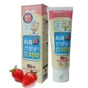 Детская гелевая лечебно-профилактическая зубная паста со вкусом клубники с 0л MKH Kizcare 8-None Toothpaste (Strawberry) 80g