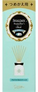 """Освежитель воздуха для комнаты ST """"SHALDAN"""" «Фруктовая русалка» (сменная упаковка - наполнитель+палочки) 45мл"""