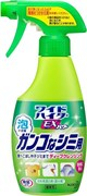 Жидкий пятновыводитель KAO Wide Haiter EX Power для цветного белья спрей 300мл