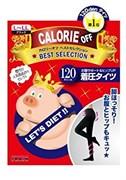 """Колготки для похудения размер L~LL, TRAIN """"Calorie OFF"""" 120DEN, черные"""