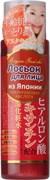 Лосьон для лица ROLAND гиалурон + астаксантин + коэнзим Q10 185 мл