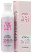Увлажняющая и оживляющая эмульсия для кожи с персиковой водой Etude House Pink Vital Water Emulsion