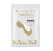 Гиалуроновые патчи с микроиглами Royal Skin Hyaluronic Acid Micro Patch
