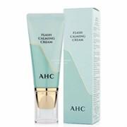 Осветляющий крем для лица AHC Flash CALMING Cream SPF30 30мл