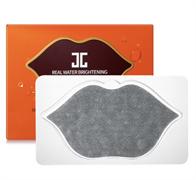 Гелевый патч для губ Jayjun Real water brightening black Lip Gel Patch