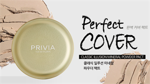 Компактная пудра Privia Classic Illusion mineral powder pact no.21 20g