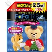 Кондиционер-ополаскиватель для детского белья с ароматом цветочного мыла Nissan FaFa Series Trip to Scotland (мягкая упаковка) 1350 мл