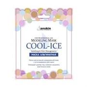 Альгинатная маска для уставшей, раздраженной кожи Anskin Cool-ice 25г