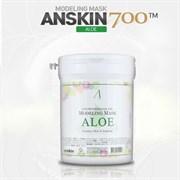 Маска альгинатная с экстрактом алоэ успокаивающая (банка) Anskin Aloe Modeling Mask 700мл