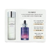 Набор пробников Missha Time Revolution The First Treatment Essence & Night Repair Science Activator Ampoule
