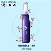 Виталайзинг увлажняющая эссенция для волос DAENG GI MEO RI Vitalizing Hair Essence 100ml