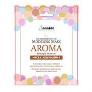 Маска альгинатная антивозрастная питательная Anskin Aroma Modeling Mask 25гр