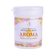 Альгинатная маска антивозрастная питательная Anskin Aroma Modeling mask 700ml (банка)