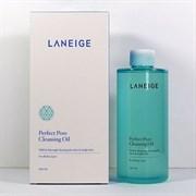Гидрофильное масло для глубокого очищения Laneige Perfect Pore Cleansing Oil 250мл