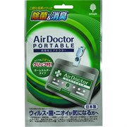 Air Doctor Portable Средство дезинфецирующее Блокатор вирусов портативный
